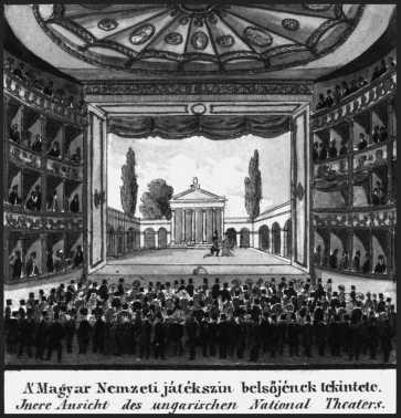A Magyar Nemzeti Játékszín színpada, 1830-as évek, Vasquez litográfiája